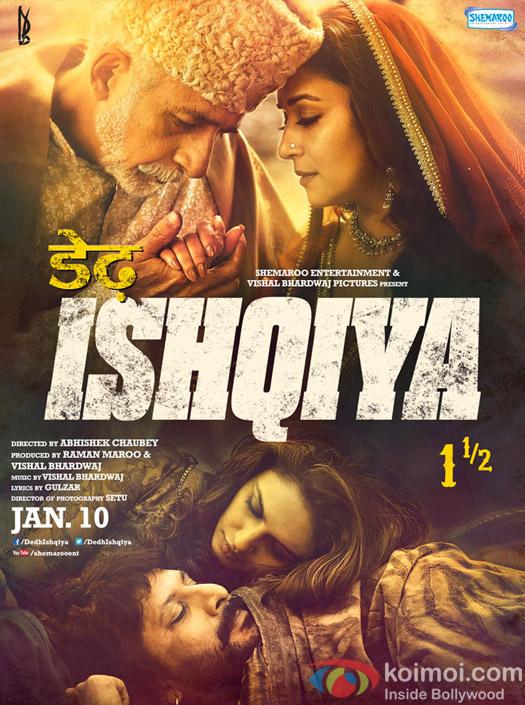 Dedh Ishqiya Movie Poster (Image: http://www.koimoi.com)