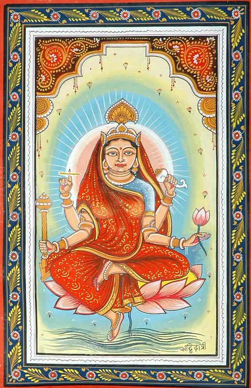 Navratri Day 9   Worshipping Goddess Siddhidatri
