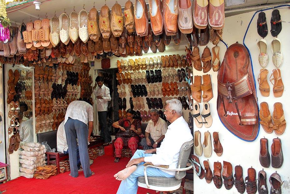 Kolhapur Chappal Shop