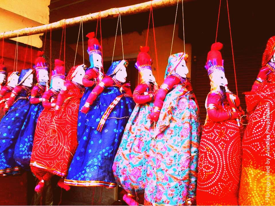 The Kathputli Show