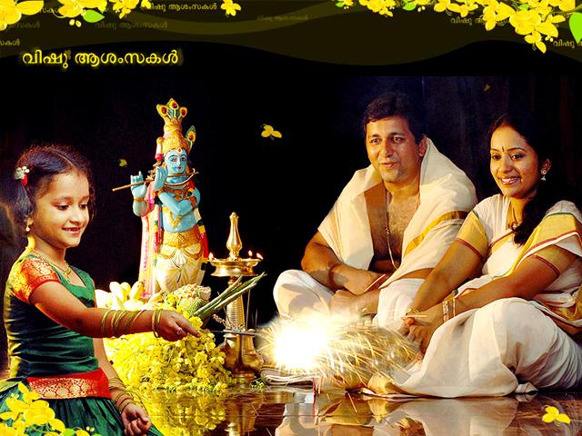 Vishu: Regional New Year in Kerala