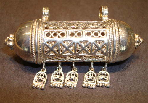 Taweez- Religious Pendant